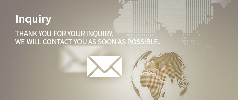 Inquiry - Thank you for your inquiry. We will contact you as soon as possible.